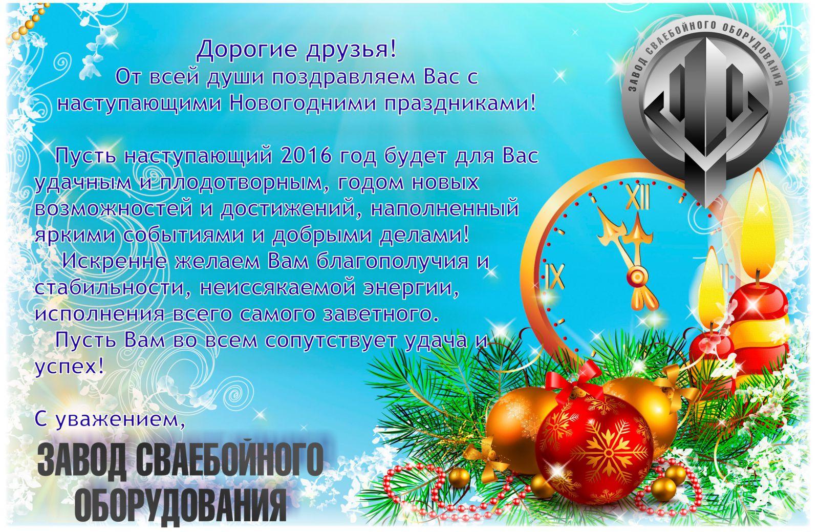 Новый год 2016: открытки с Обезьянками - t 3